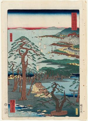 Kawanabe Kyosai: Miho no Matsubara, from the series Scenes of Famous Places along the Tôkaidô Road (Tôkaidô meisho fûkei), also known as the Processional Tôkaidô (Gyôretsu Tôkaidô), here called Tôkaidô meisho no uchi - Museum of Fine Arts