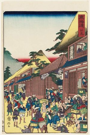 Utagawa Kuniteru: Ejiri, from the series Scenes of Famous Places along the Tôkaidô Road (Tôkaidô meisho fûkei), also known as the Processional Tôkaidô (Gyôretsu Tôkaidô), here called Tôkaidô - Museum of Fine Arts