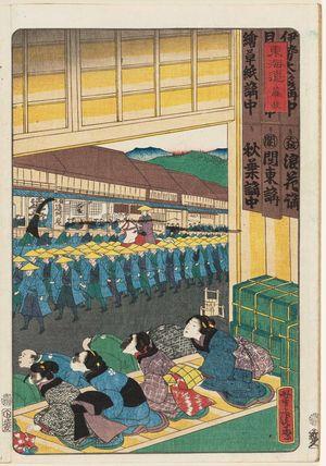 歌川芳虎: Fujieda, from the series Scenes of Famous Places along the Tôkaidô Road (Tôkaidô meisho fûkei), also known as the Processional Tôkaidô (Gyôretsu Tôkaidô), here called Tôkaidô - ボストン美術館