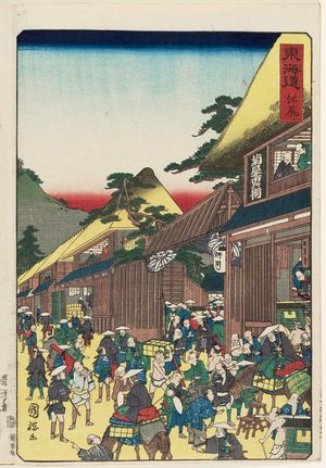 Utagawa Kuniteru: Ejiri, from the series Scenes of Famous Places along the Tôkaidô Road (Tôkaidô meisho fûkei), also known as the Processional Tôkaidô (Gyôretsu Tôkaidô), here called Tôkaidô - Museum of Fine Arts