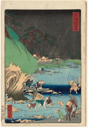 Kawanabe Kyosai: Okitsu, from the series Scenes of Famous Places along the Tôkaidô Road (Tôkaidô meisho fûkei), also known as the Processional Tôkaidô (Gyôretsu Tôkaidô), here called Tôkaidô - Museum of Fine Arts