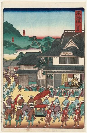 歌川国輝: Odawara, from the series Scenes of Famous Places along the Tôkaidô Road (Tôkaidô meisho fûkei), also known as the Processional Tôkaidô (Gyôretsu Tôkaidô), here called Tôkaidô - ボストン美術館