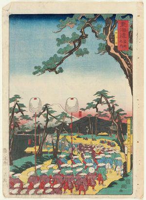 歌川国輝: Yotsuya, from the series Scenes of Famous Places along the Tôkaidô Road (Tôkaidô meisho fûkei), also known as the Processional Tôkaidô (Gyôretsu Tôkaidô), here called Tôkaidô meisho no uchi - ボストン美術館