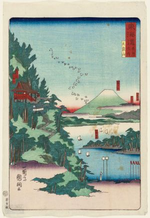 歌川国輝: Mount Kunô (Kunôsan), from the series Scenes of Famous Places along the Tôkaidô Road (Tôkaidô meisho fûkei), also known as the Processional Tôkaidô (Gyôretsu Tôkaidô), here called Tôkaidô meisho no uchi - ボストン美術館