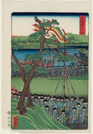 Utagawa Yoshitsuya: Mitsuke, from the series Scenes of Famous Places along the Tôkaidô Road (Tôkaidô meisho fûkei), also known as the Processional Tôkaidô (Gyôretsu Tôkaidô), here called Tôkaidô - Museum of Fine Arts