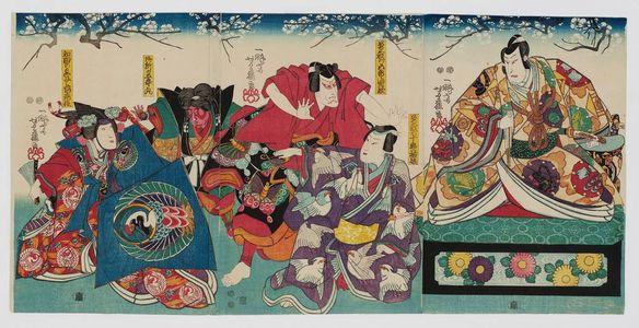 Yoshifuji: Actors - Museum of Fine Arts