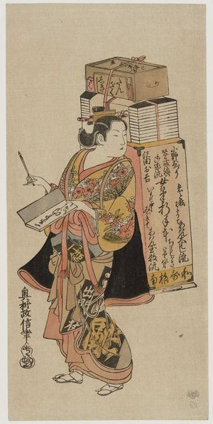 奥村政信: Woman as a peddler of writing materials - ボストン美術館