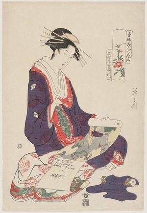 細田栄之: Kisegawa of the Matsubaya, Chaya Bijin Rokkasen - ボストン美術館