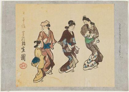 Hishikawa Moronobu: #17.3206.7 - Museum of Fine Arts