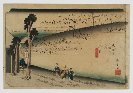 歌川広重: Futakawa: Monkey Plateau (Futakawa, Sarugababa), from the series Fifty-three Stations of the Tôkaidô Road (Tôkaidô gojûsan tsugi no uchi), also known as the First Tôkaidô or Great Tôkaidô - ボストン美術館