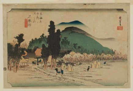 Utagawa Hiroshige: Ishiyakushi: Ishiyakushi Temple (Ishiyakushi, Ishiyakushi-ji), from the series Fifty-three Stations of the Tôkaidô (Tôkaidô gojûsan tsugi no uchi), also known as the First Tôkaidô or Great Tôkaidô - Museum of Fine Arts