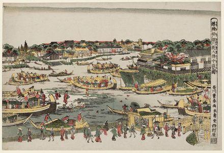 Utagawa Toyoharu: Perspective Picture of Shin Ôhashi and Nakasu at Fukagawa in Edo (Uki-e Edo Fukagawa Shin Ôhashi Nakasu no zu) - Museum of Fine Arts