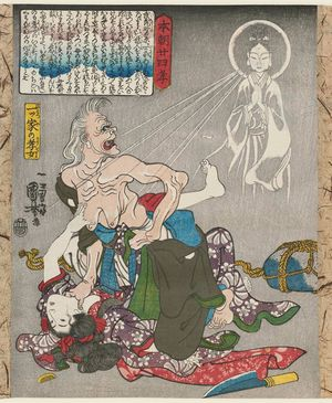 歌川国芳: The Devoted Daughter of the Lonely House (Hitotsuya no kôjo), from the series Twenty-four Japanese Paragons of Filial Piety (Honchô nijûshi kô) - ボストン美術館