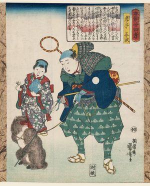 歌川国芳: The Devoted Son Yôji (Kôshi Yôji), from the series Twenty-four Japanese Paragons of Filial Piety (Honchô nijûshi kô) - ボストン美術館