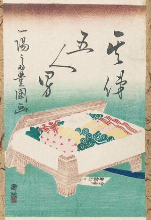 Utagawa Kuniteru: ...gonin otoko - Museum of Fine Arts