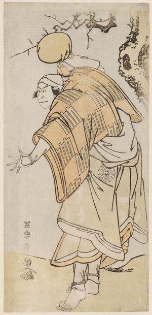 Toshusai Sharaku: Actor Nakamura Nakazô II as Aramaki Mimishiro - Museum of Fine Arts