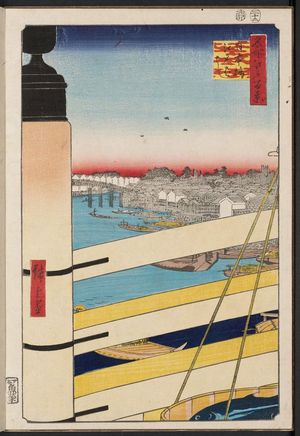 歌川広重: Nihonbashi Bridge and Edobashi Bridge (Nihonbashi Edobashi), from the series One Hundred Famous Views of Edo (Meisho Edo hyakkei) - ボストン美術館