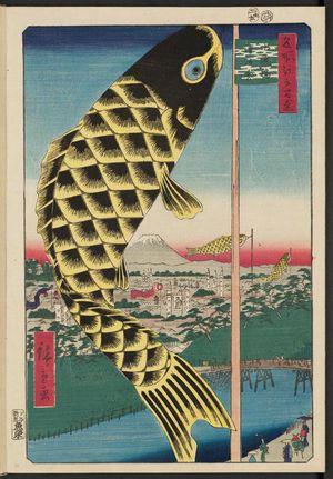 Utagawa Hiroshige: Suidô Bridge and Surugadai (Suidôbashi Surugadai), from the series One Hundred Famous Views of Edo (Meisho Edo hyakkei) - Museum of Fine Arts