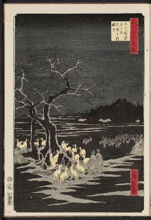 歌川広重: New Year's Eve Foxfires at the Changing Tree, Ôji (Ôji Shôzoku enoki Ômisoka no kitsunebi), from the series One Hundred Famous Views of Edo (Meisho Edo hyakkei) - ボストン美術館