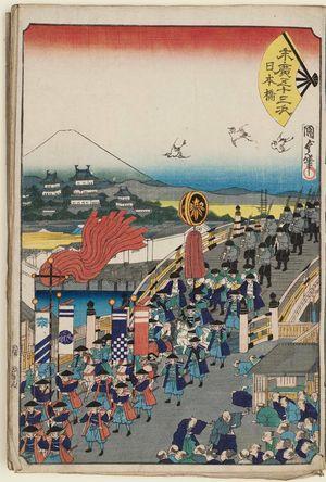 二代歌川国貞: Nihonbashi, from the series Fifty-three Stations of the Fan [of the Tôkaidô Road] (Suehiro gojûsan tsugi) - ボストン美術館