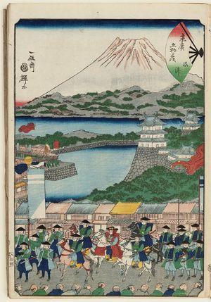 Utagawa Kuniteru: Numazu, from the series Fifty-three Stations of the Fan [of the Tôkaidô Road] (Suehiro gojûsan tsugi) - Museum of Fine Arts