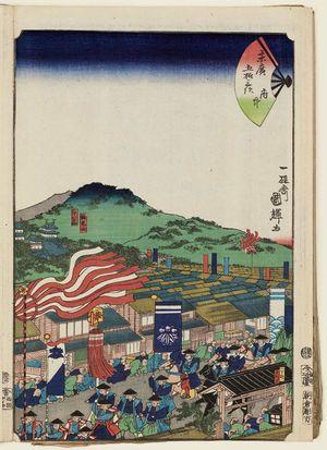 Utagawa Kuniteru: Fuchû, from the series Fifty-three Stations of the Fan [of the Tôkaidô Road] (Suehiro gojûsan tsugi) - Museum of Fine Arts