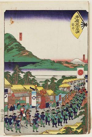 Utagawa Kuniteru: Fukuroi, from the series Fifty-three Stations of the Fan [of the Tôkaidô Road] (Suehiro gojûsan tsugi) - Museum of Fine Arts