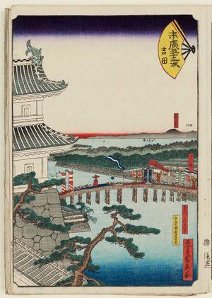 歌川貞秀: Yoshida, from the series Fifty-three Stations of the Fan [of the Tôkaidô Road] (Suehiro gojûsan tsugi) - ボストン美術館