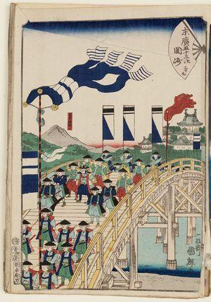 歌川国輝: Okazaki, from the series Fifty-three Stations of the Fan [of the Tôkaidô Road] (Suehiro gojûsan tsugi) - ボストン美術館