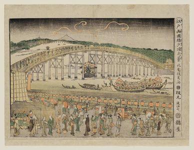 北尾政美: Evening Cool at Ryôgoku Bridge in Edo (Edo Ryogokubashi yûsuzumi no kei) - ボストン美術館