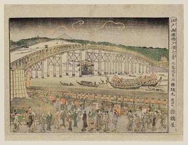 北尾政美: Evening Cool at Ryôgoku Bridge in Edo (Edo Ryogokubashi yûsuzumi no kei) - ボストン美術館