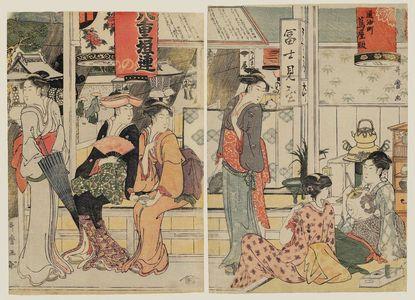 喜多川歌麿: Women Resting at the Fujimiya Teahouse - ボストン美術館