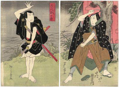 芦幸: Actors Nakamura Utaemon as Funagoshi Kyûhachi (R) and Ichikawa Ebijûrô as Shimagawa Tahei (L) - ボストン美術館