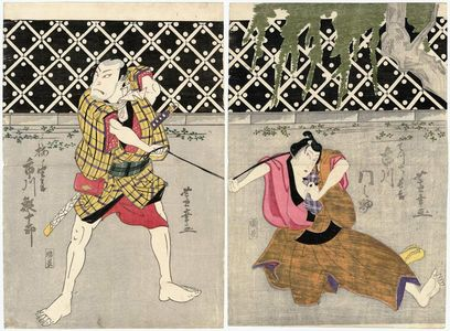 芦幸: Actors Ichikawa Monnosuke as the Apprentice Chôkichi (R) and Ichikawa Ebijûrô I as Ume no Yoshibei (L) - ボストン美術館