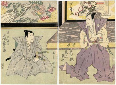 Gigado Ashiyuki: Actors Onoe Shinshichi II as Sasahara Samonnosuke (R) and Arashi Kichisaburô II as Sasahara Hayato (L) - Museum of Fine Arts