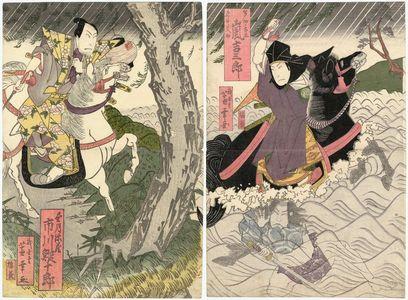 芦幸: Actors Arashi Kichisaburô II as both Taga no Taishô and Torii Matasuke (R), and Ichikawa Ebijûrô I as Mochizuki Genzô (L) - ボストン美術館