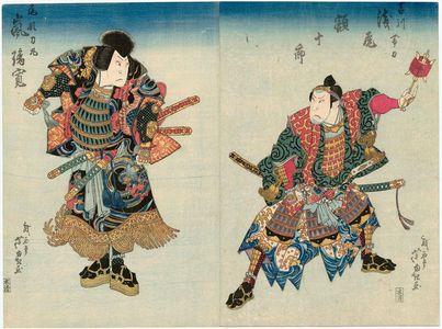芦幸: Actors Asao Gakujûrô I as Yoshikawa Tatewaki (R) and Arashi Rikan II as Ogata Rikimaru (L) - ボストン美術館
