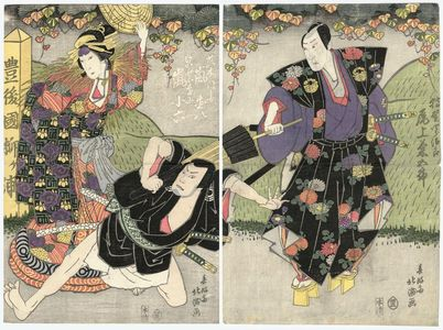 Shunkosai Hokushu: Actors Onoe Kikugorô I as Kanô Shirôjirô (R), Arashi Denpachi I as Ibaraki Monbei and Arashi Koroku IV as the courtesan Tôyama (L) - Museum of Fine Arts