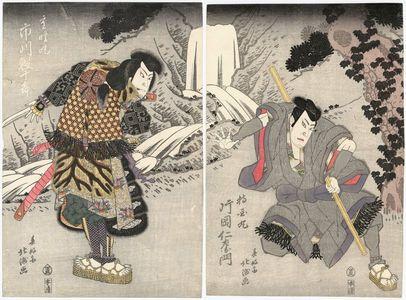 春好斎北洲: Actors Kataoka Nizaemon VII as Jikokumaru (R) and Ichikawa Ebijûrô I as Jôdomaru (L) - ボストン美術館