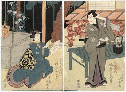 春好斎北洲: Actors Bandô Mitsugorô III as Tanizawa Naiki (R) and Arashi Koroku IV as the haikai poet Chiyo (L) - ボストン美術館