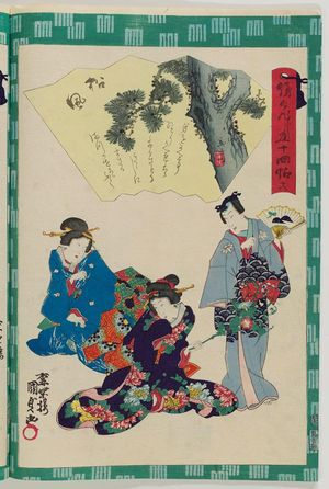 二代歌川国貞: Ch. 18, Matsukaze, from the series Fifty-four Chapters of the False Genji (Nise Genji gojûyo jô) - ボストン美術館