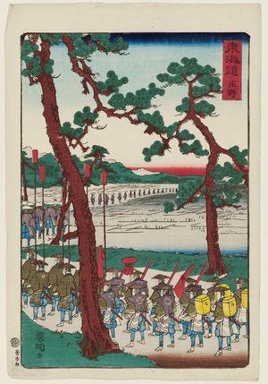 Utagawa Kuniteru: Shôno, from the series Scenes of Famous Places along the Tôkaidô Road (Tôkaidô meisho fûkei), also known as the Processional Tôkaidô (Gyôretsu Tôkaidô), here called Tôkaidô - Museum of Fine Arts