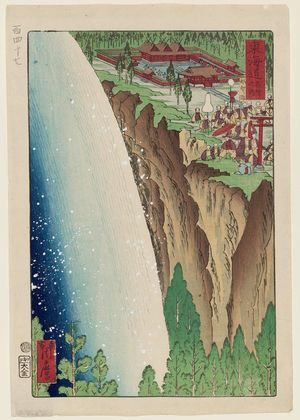 Kawanabe Kyosai: Nachi Waterfall (Nachi no taki), from the series Scenes of Famous Places along the Tôkaidô Road (Tôkaidô meisho fûkei), also known as the Processional Tôkaidô (Gyôretsu Tôkaidô), here called Tôkaidô meisho no uchi - Museum of Fine Arts
