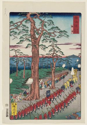 Kawanabe Kyosai: Umesawa, from the series Scenes of Famous Places along the Tôkaidô Road (Tôkaidô meisho fûkei), also known as the Processional Tôkaidô (Gyôretsu Tôkaidô), here called Tôkaidô meisho no uchi - Museum of Fine Arts