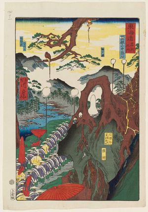 Kawanabe Kyosai: Kageishi in the Mountains of Hakone (Hakone sanchû Kageishi), from the series Scenes of Famous Places along the Tôkaidô Road (Tôkaidô meisho fûkei), also known as the Processional Tôkaidô (Gyôretsu Tôkaidô), here called Tôkaidô meisho no uchi - Museum of Fine Arts