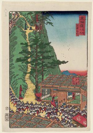 Utagawa Sadahide: Utsunoya Pass (Utsunoya tôge), from the series Scenes of Famous Places along the Tôkaidô Road (Tôkaidô meisho fûkei), also known as the Processional Tôkaidô (Gyôretsu Tôkaidô), here called Tôkaidô meisho no uchi - Museum of Fine Arts