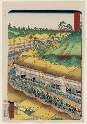 Utagawa Yoshitora: Fujikawa, from the series Scenes of Famous Places along the Tôkaidô Road (Tôkaidô meisho fûkei), also known as the Processional Tôkaidô (Gyôretsu Tôkaidô), here called Tôkaidô - Museum of Fine Arts