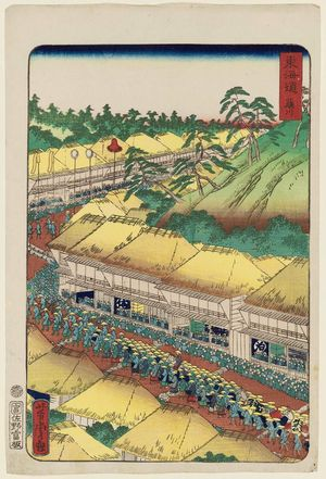 Utagawa Yoshitora: Fujikawa, from the series Scenes of Famous Places along the Tôkaidô Road (Tôkaidô meisho fûkei), also known as the Processional Tôkaidô (Gyôretsu Tôkaidô), here called Tôkaidô - Museum of Fine Arts