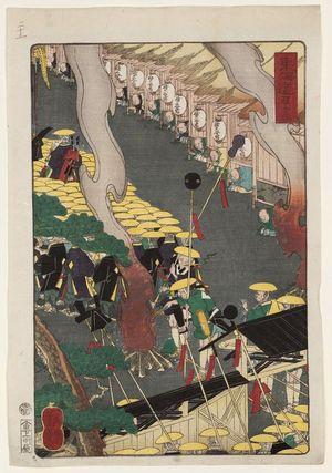 Utagawa Yoshitsuya: Hodogaya, from the series Scenes of Famous Places along the Tôkaidô Road (Tôkaidô meisho fûkei), also known as the Processional Tôkaidô (Gyôretsu Tôkaidô), here called Tôkaidô - Museum of Fine Arts