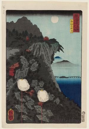 Utagawa Yoshitsuya: Autumn Moon at Ishiyama Temple (Ishiyama no shûgetsu), from the series Scenes of Famous Places along the Tôkaidô Road (Tôkaidô meisho fûkei), also known as the Processional Tôkaidô (Gyôretsu Tôkaidô), here called Tôkaidô meisho no uchi - Museum of Fine Arts